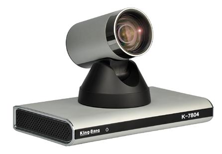 一体化高清会议终端(1080P)K-7804
