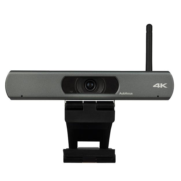 一体化高清视频会议终端(4K)K-7805
