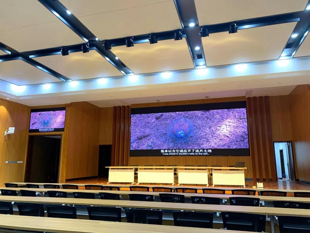 【京邦会议案例】南京信息工程大学滨江报告厅