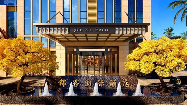 京邦电子(KING-BANG)为锦客国际酒店打造智能广播系统