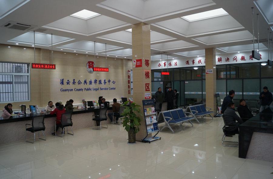 京邦电子(KING-BANG)进驻江苏省灌云县公共法律服务大厅 为其打造智能会议广播系统