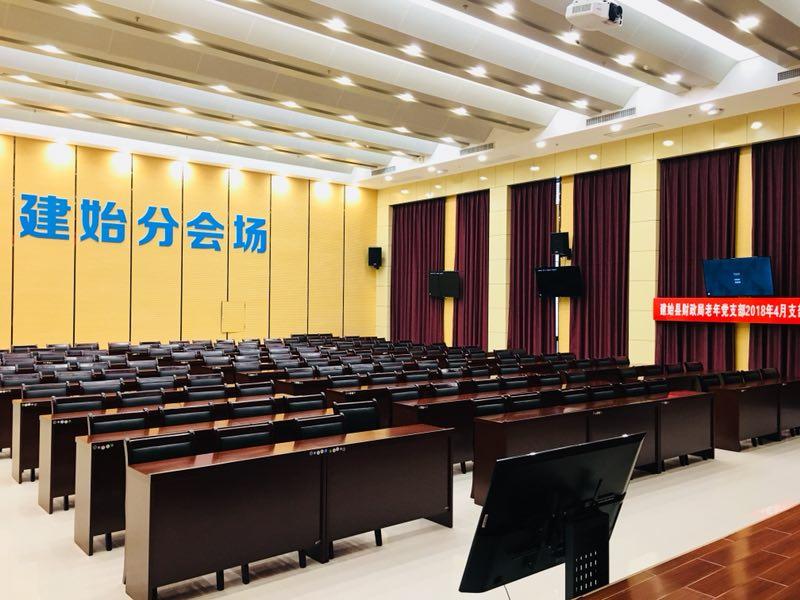 亿博国际备用网站电子(KING-BANG)数字化会议系统进驻建始县财政局
