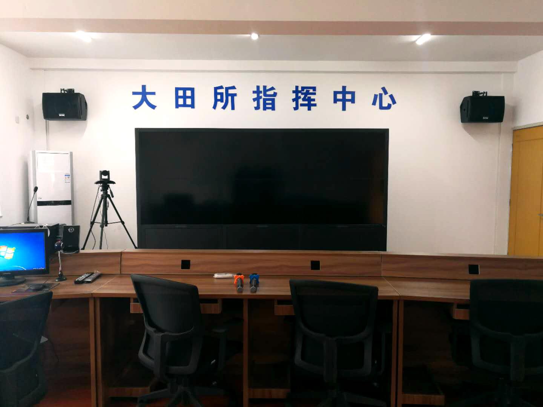 京邦电子(KING-BANG)为临海市大田指挥中心打造会议系统