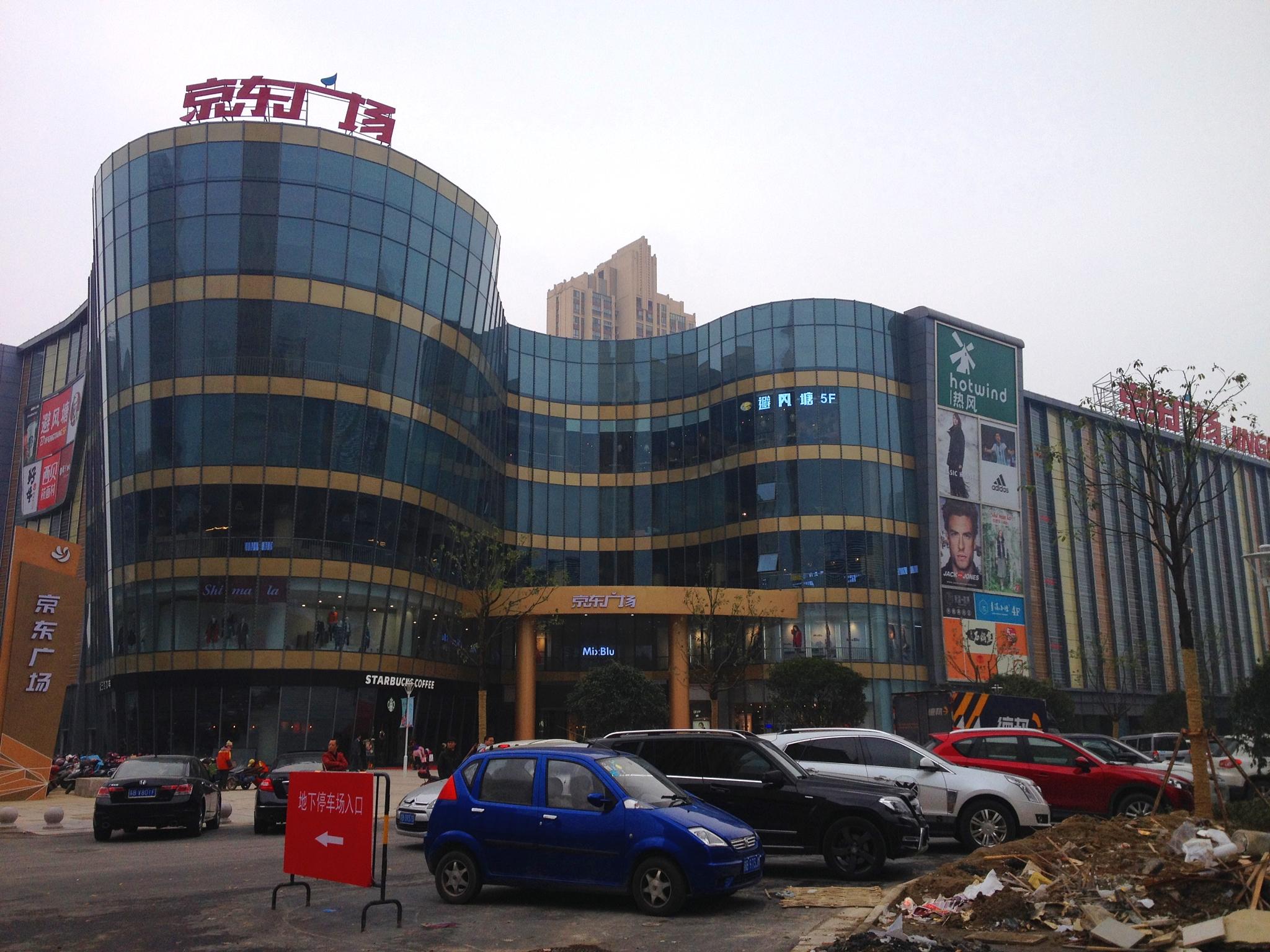 京邦电子(KING-BANG)公共广播成功应用于无锡京东广场