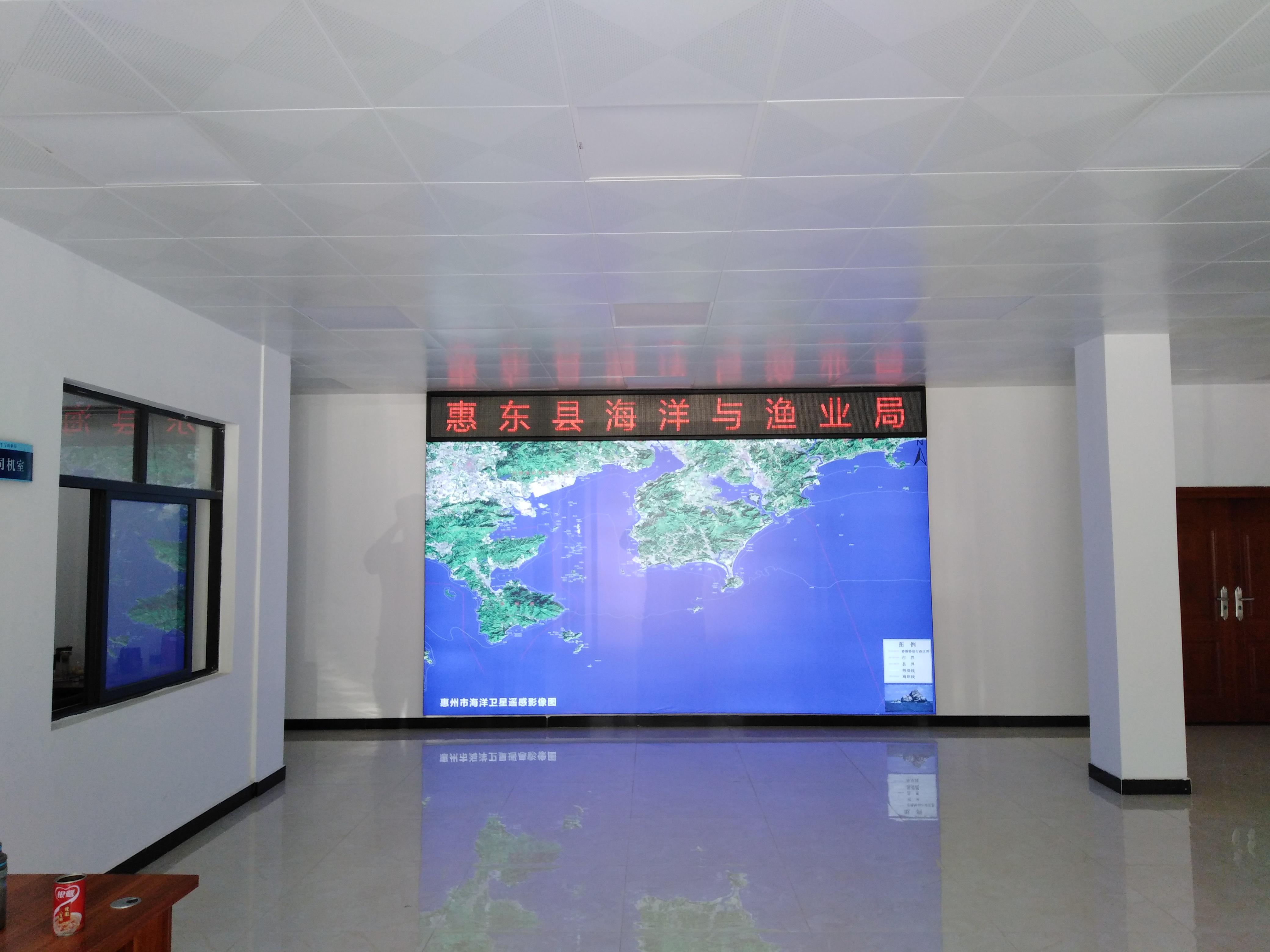 京邦电子(KING-BANG)会议系统进驻惠东县海洋与渔业局