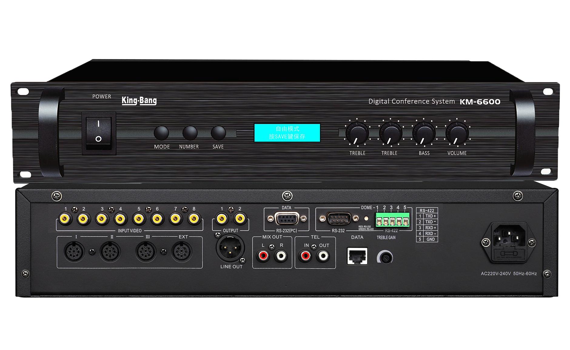 讨论、表决、视像型会议系统主机KM-6600(新款)
