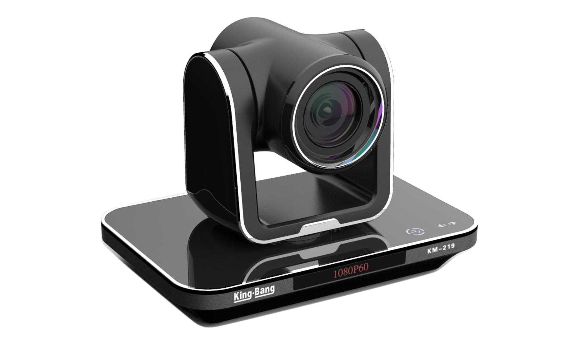 通讯型高清彩色摄像机KM-219