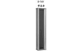 音柱扬声器S-760