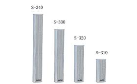 音柱扬声器S-310、S-320、S-330、S-340