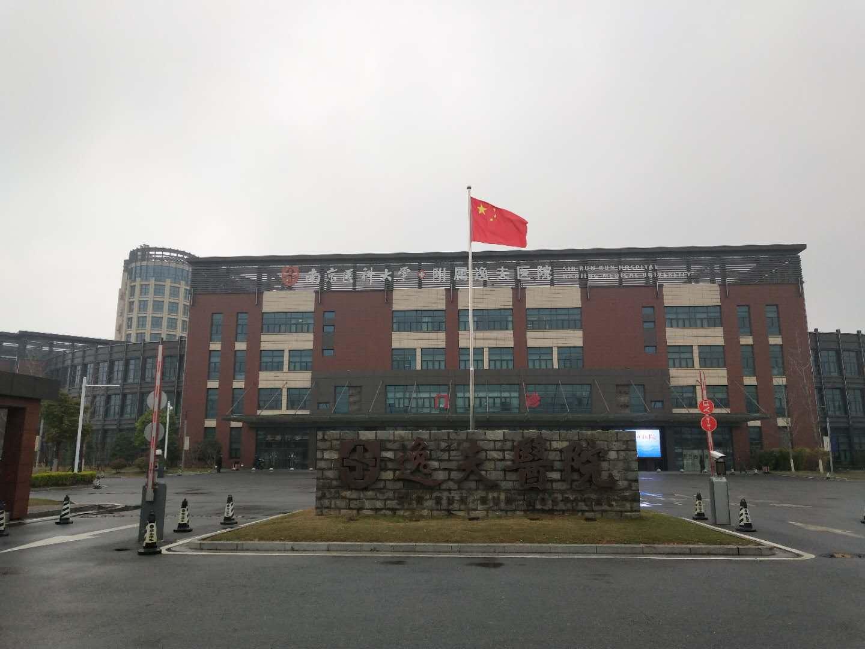 京邦电子(KING-BANG)的广播系统力助南京医科大学第三附属医院