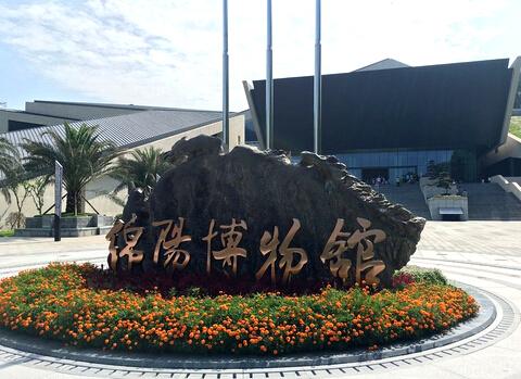 【京邦·案例】京邦电子(KING-BANG)IP广播系统'助力'绵阳博物馆