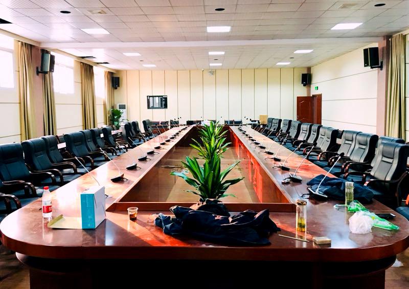 京邦电子(KING-BANG)为巴东大数据指挥中心会议室打造会议系统