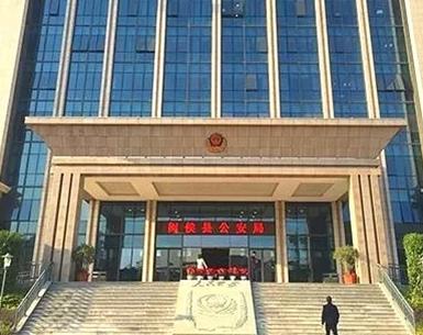 京邦电子(KING-BANG)会议系统应用于福州市闽侯县公安局