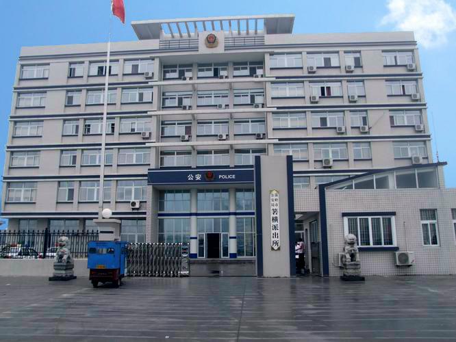 京邦电子(KING-BANG)为台州箬横派出所打造数字会议系统