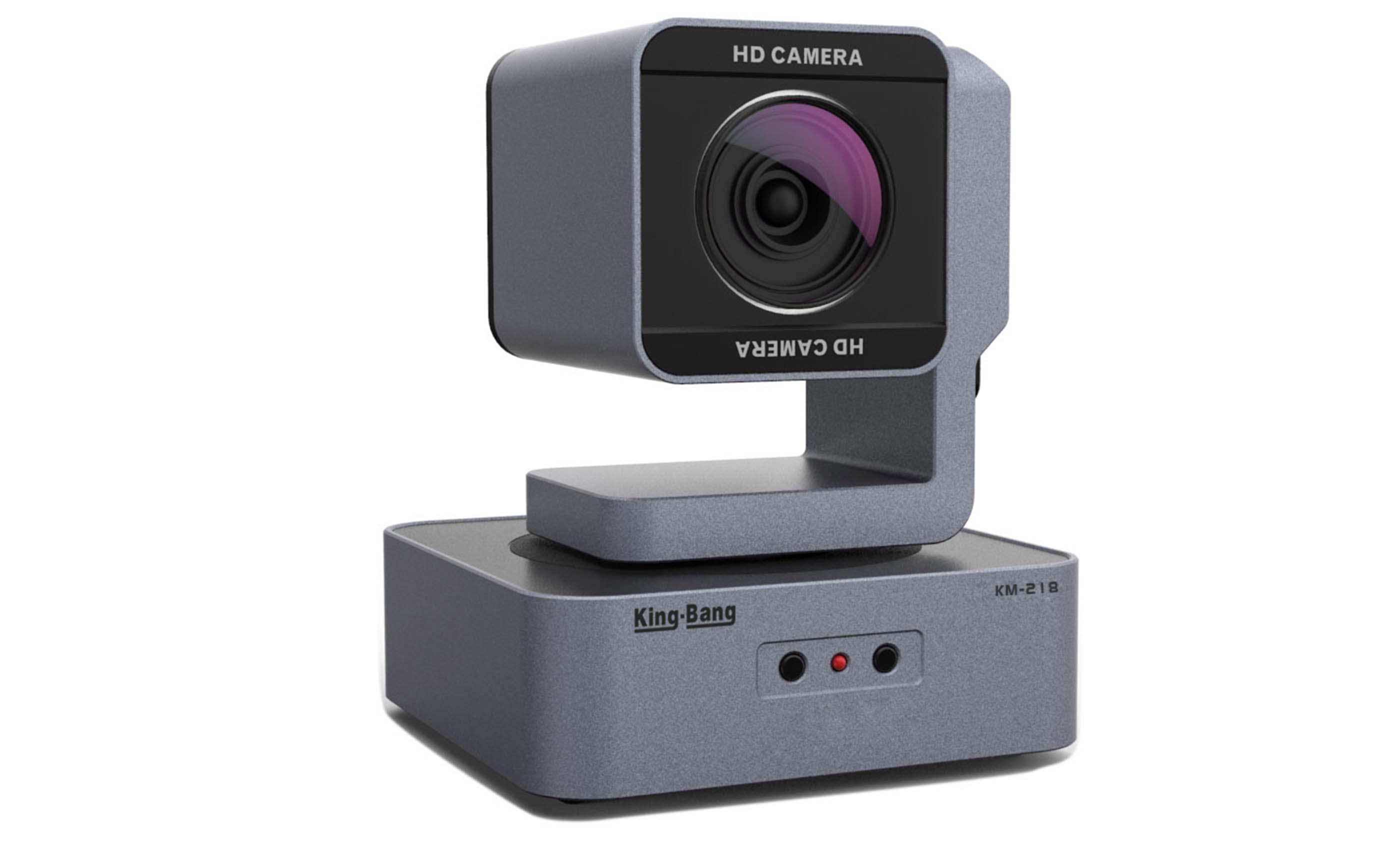 通讯型高清彩色摄像机KM-218