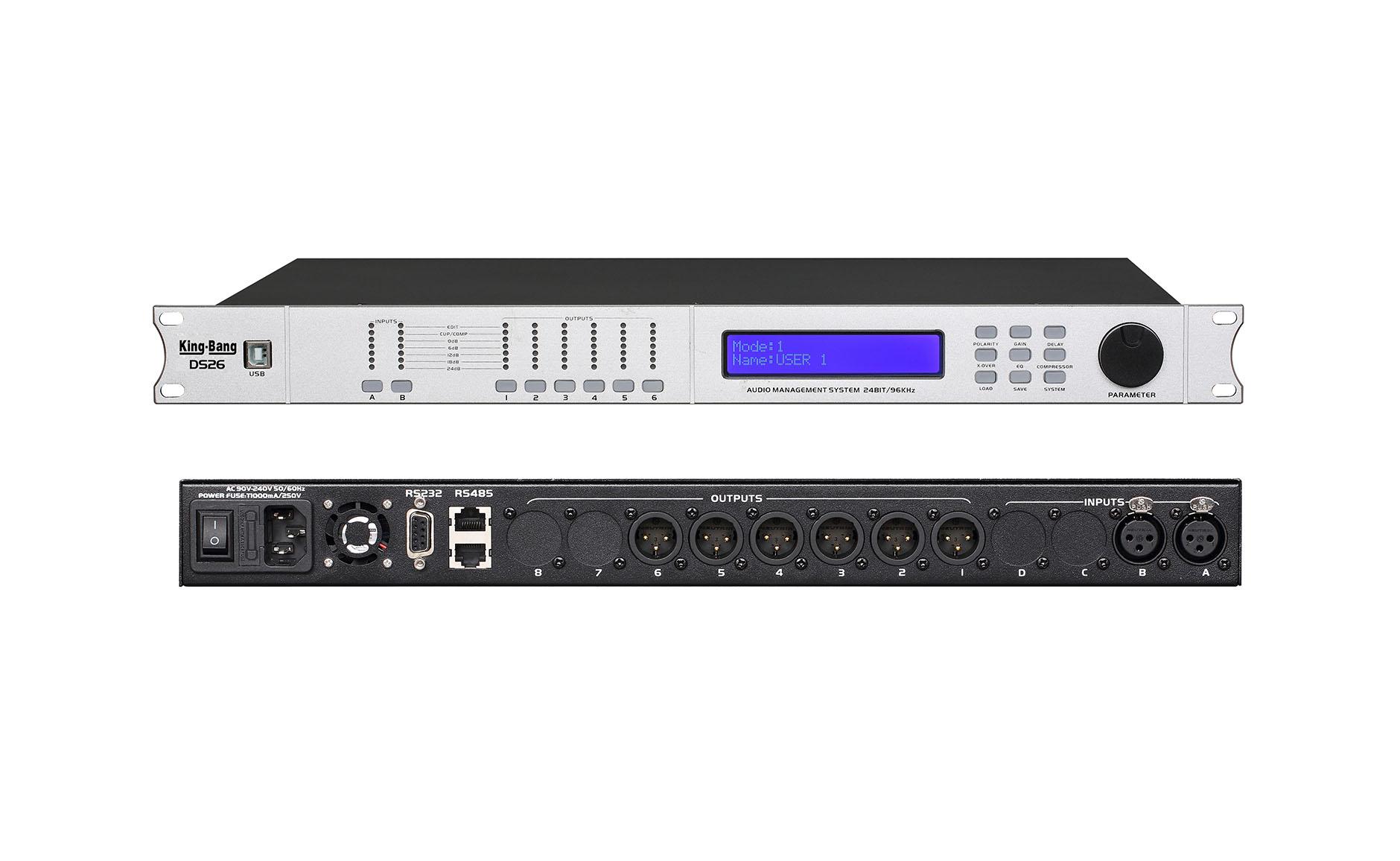 2进6出数字音频处理器DS26