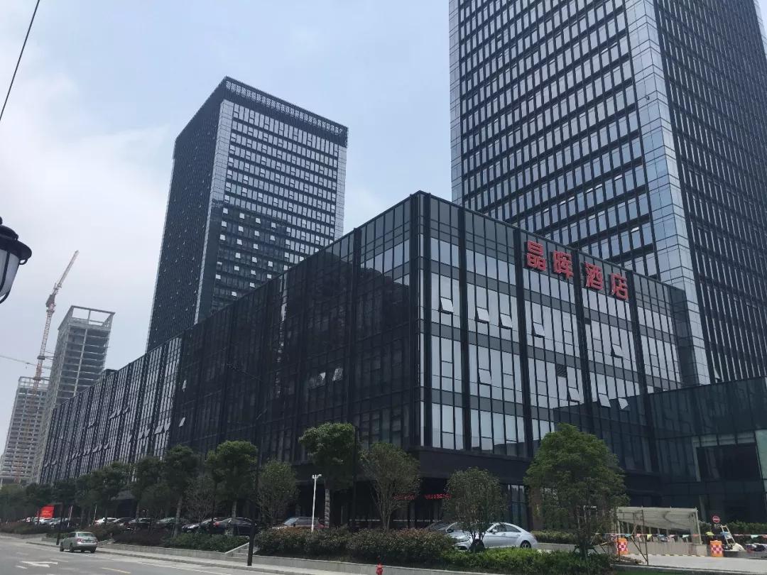 【京邦·广播系统案例】 嘉兴晶晖酒店