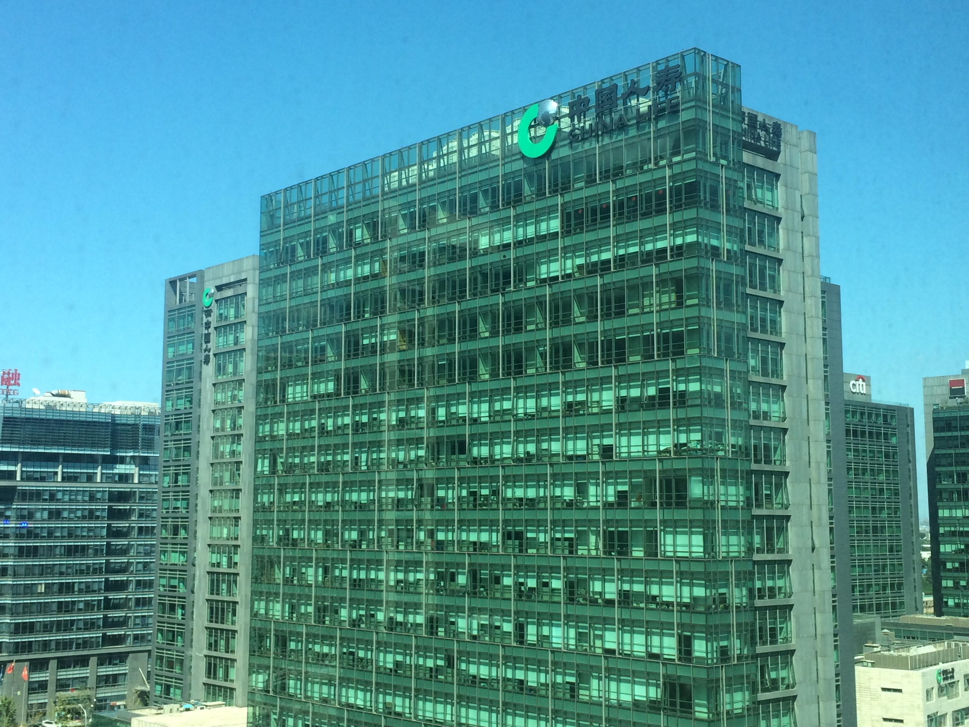 【京邦·会议系统案例】北京恒泰证券