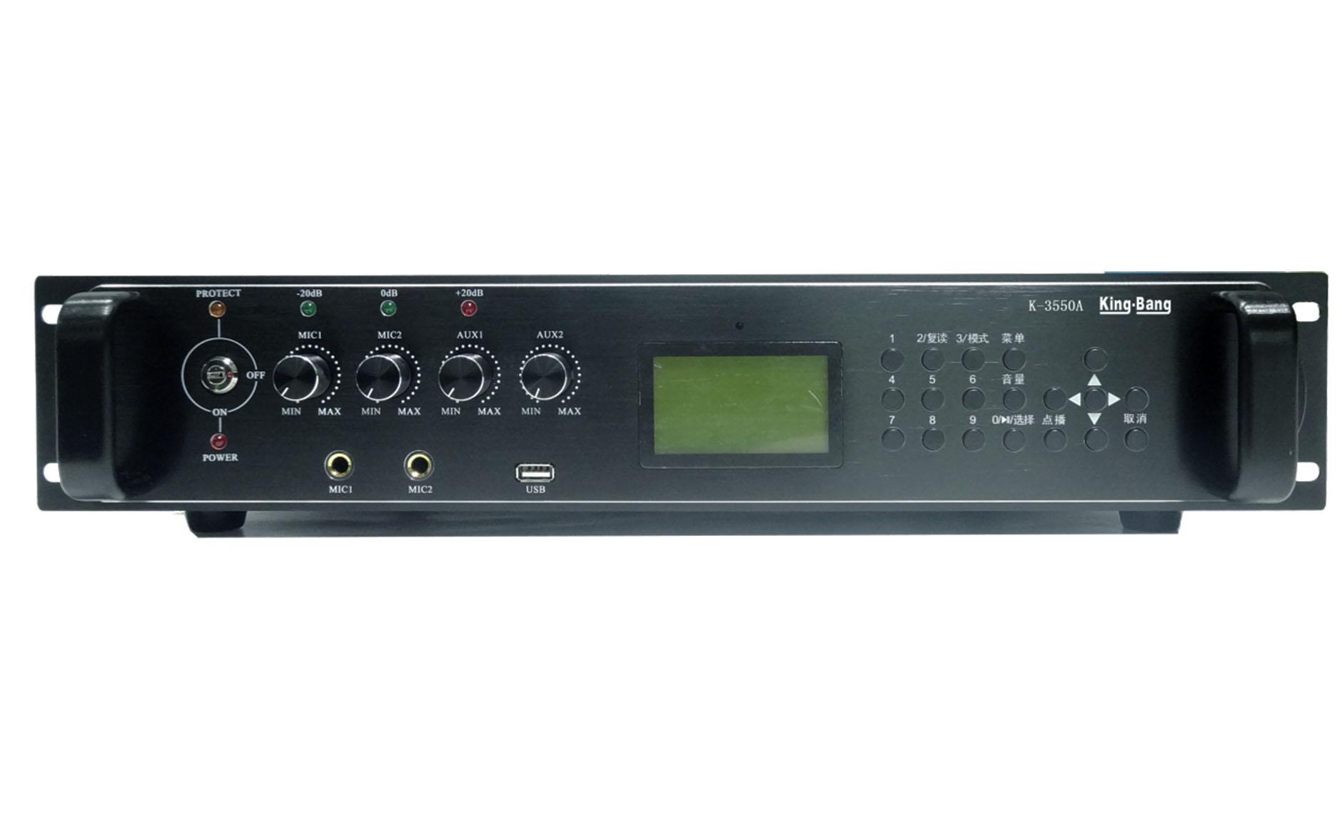 IP网络广播功放K-3550A