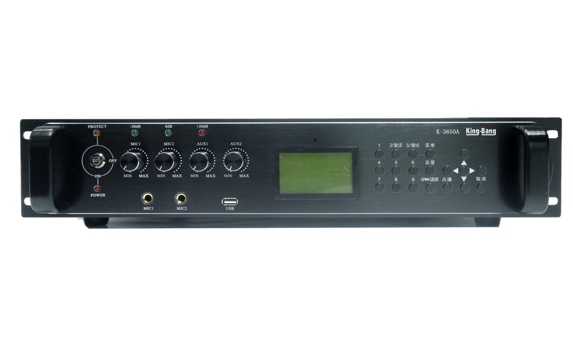 IP网络广播功放K-3650A