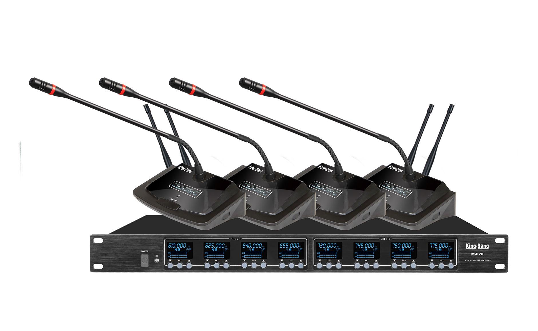 UHF一拖八(红外对频) 无线麦克风  M-828