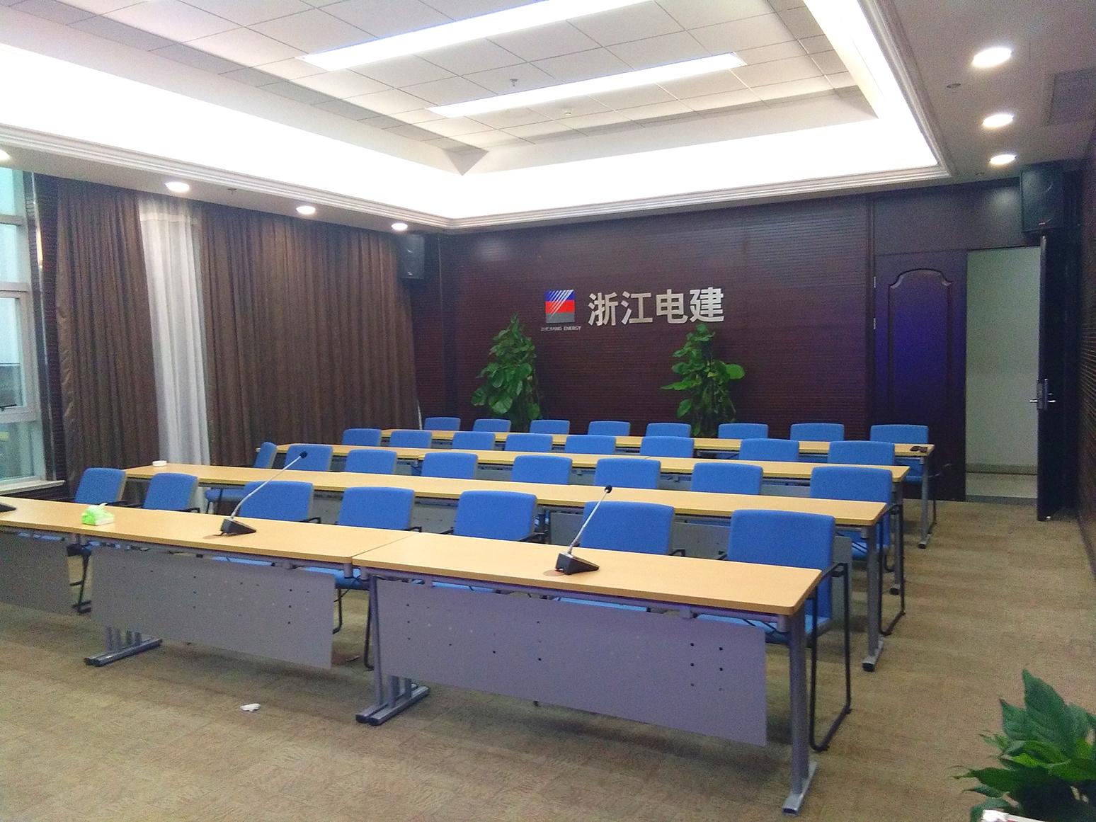 【京邦·会议中控系统案例】浙江省电力建设有限公司