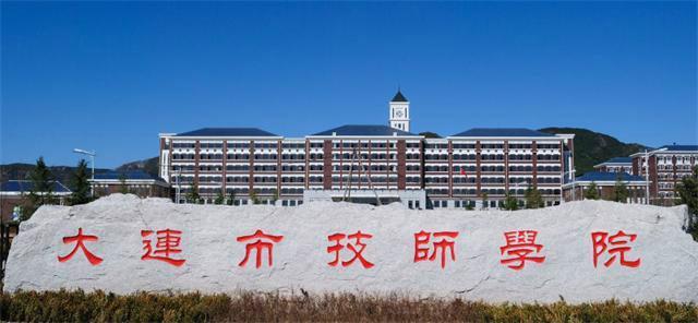 【京邦·广播&会议系统案例】大连市技师学院