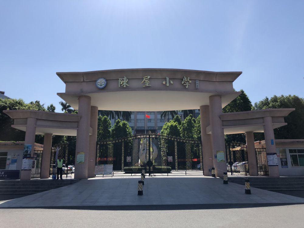 【京邦·广播系统案例】厚街镇陈屋小学