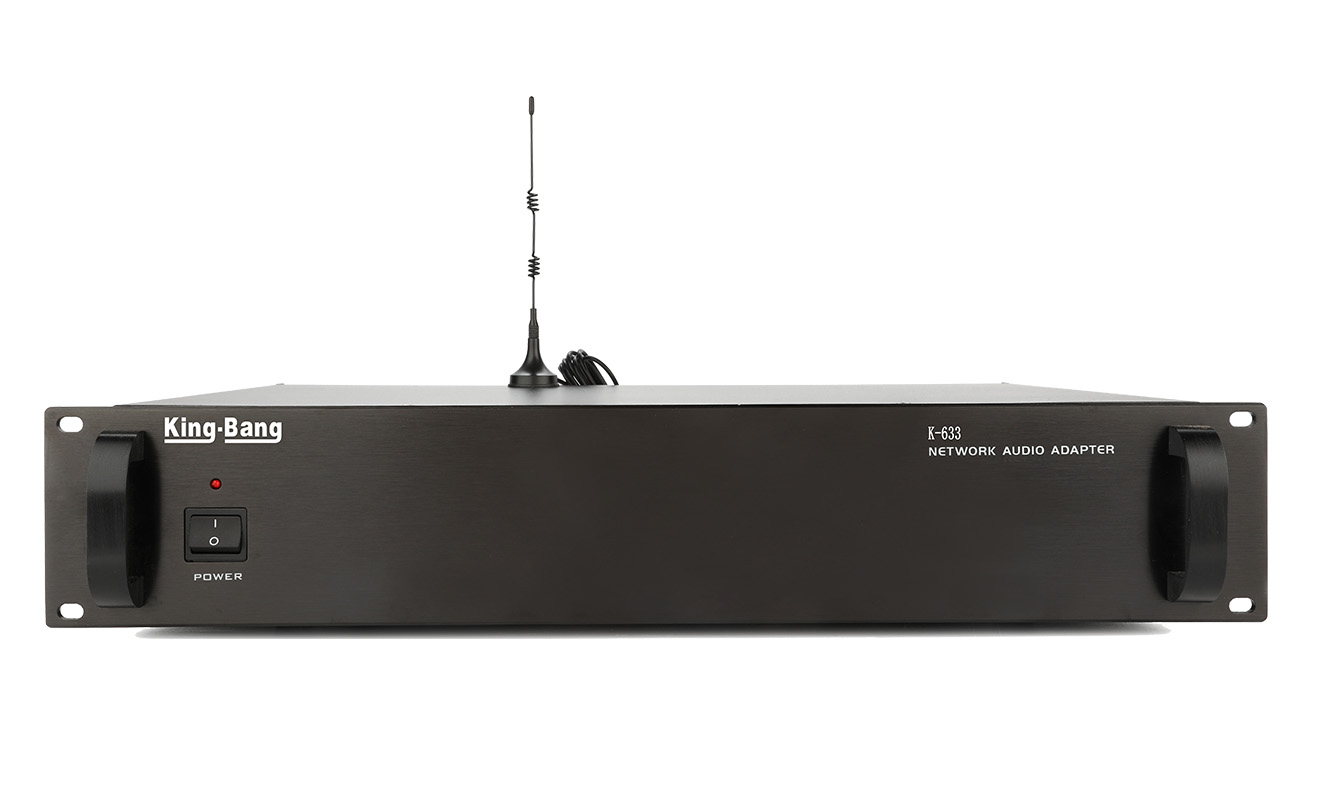 网络系统远程播控器K-633