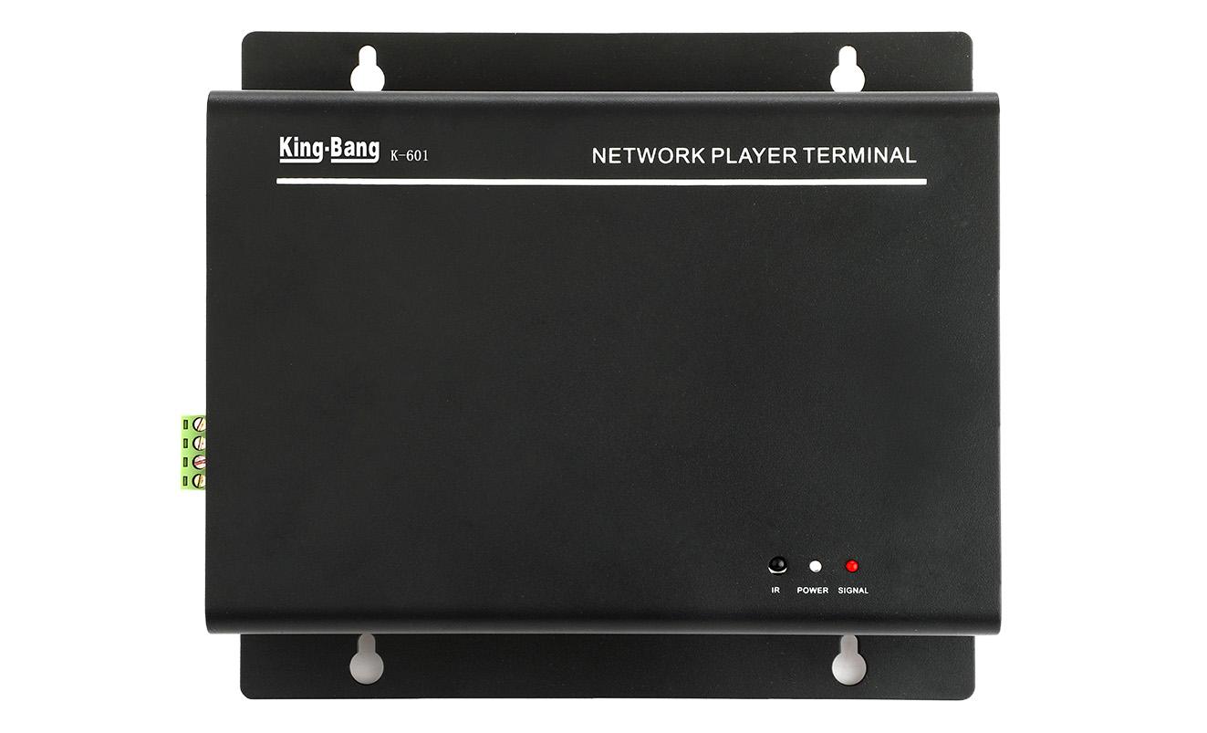 网络音频壁挂终端K-601