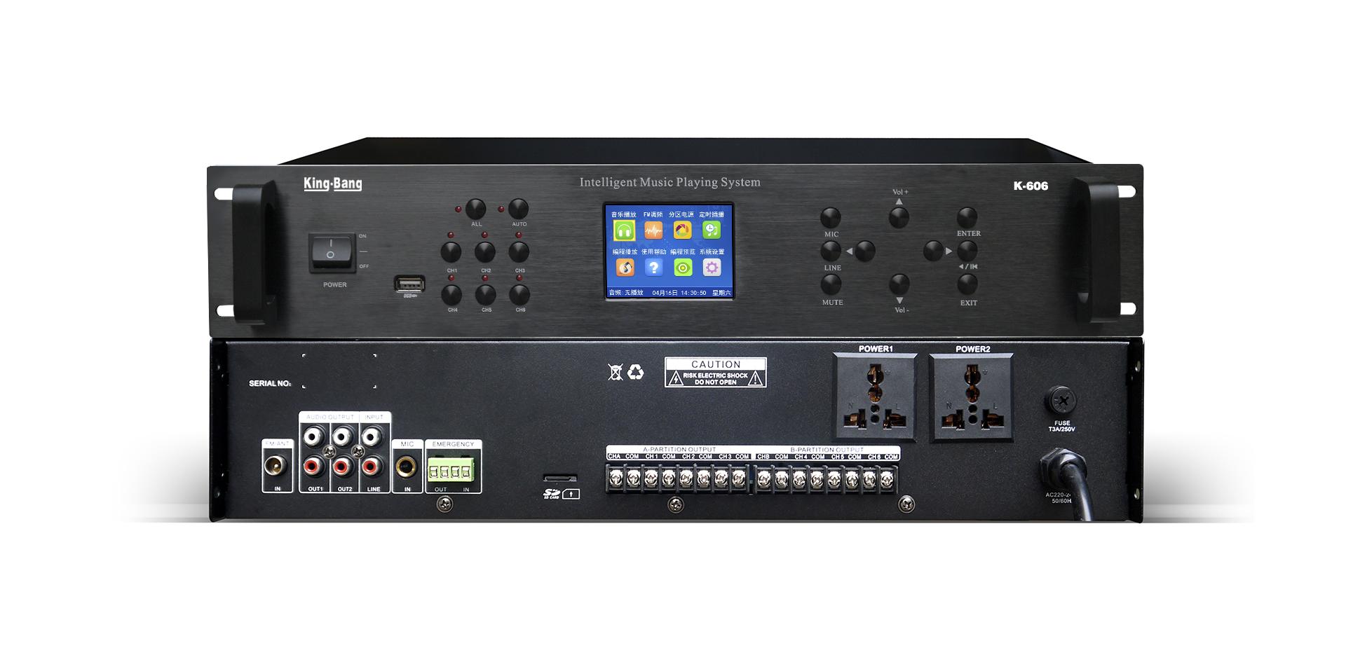 数码MP3分区编程控制器          参考价:6000元