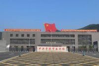 【京邦·可视化会议、扩声、网络广播系统】中共贵港市委党校