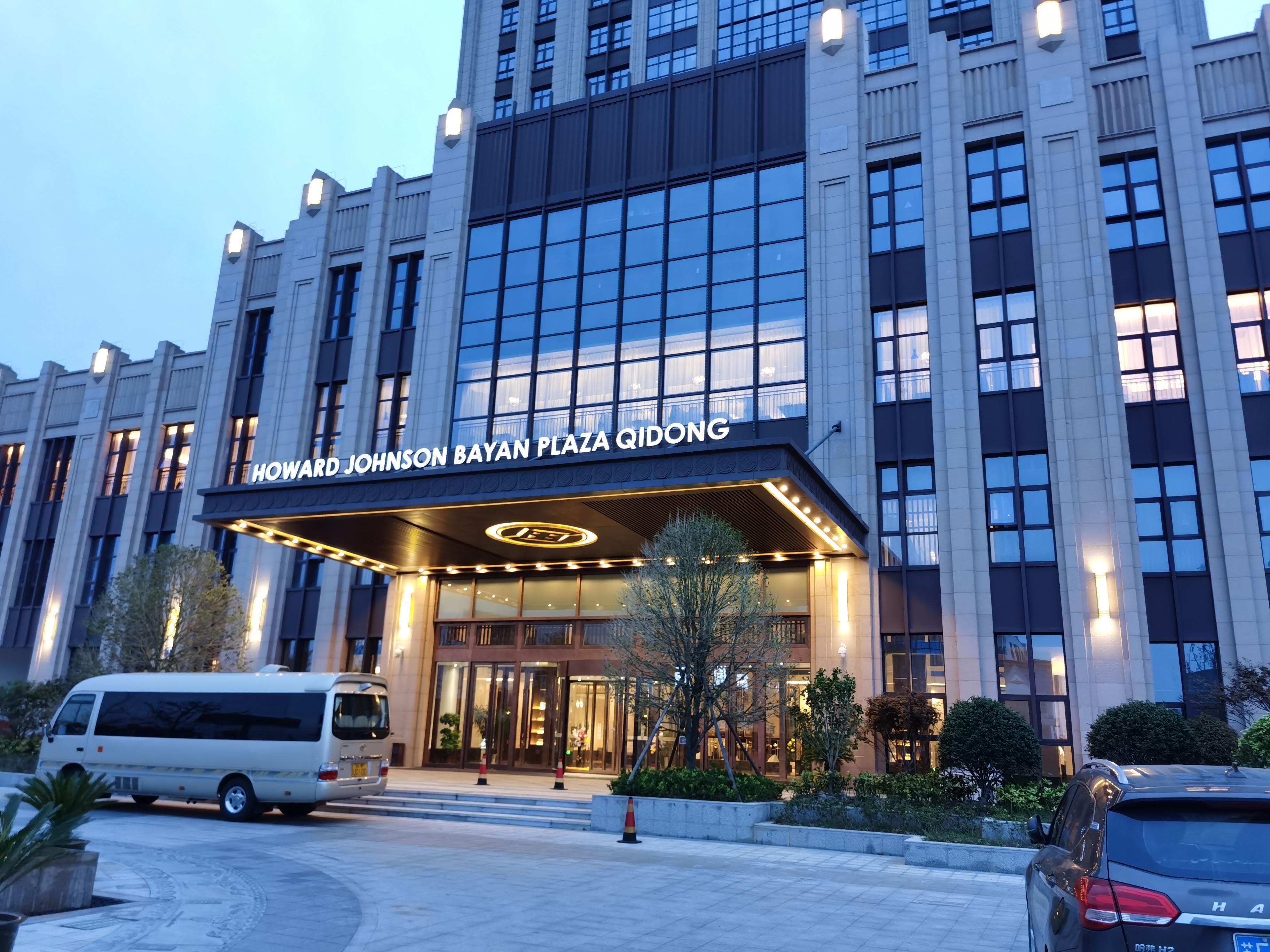 【京邦·酒店广播系统案例】百源豪生大酒店